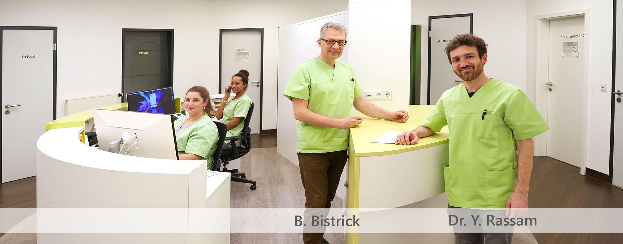 Urologe B. Bistick, Dr. Y. Rassam, Hamm: Prostatakarzinom, Vasektomie